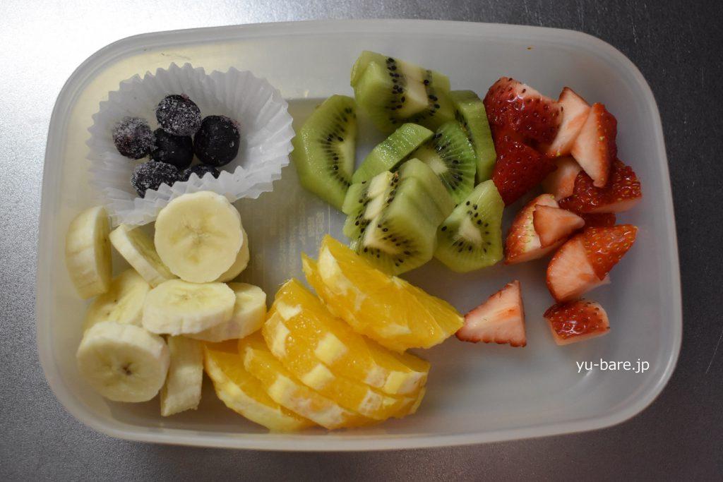 果物が切ってある写真